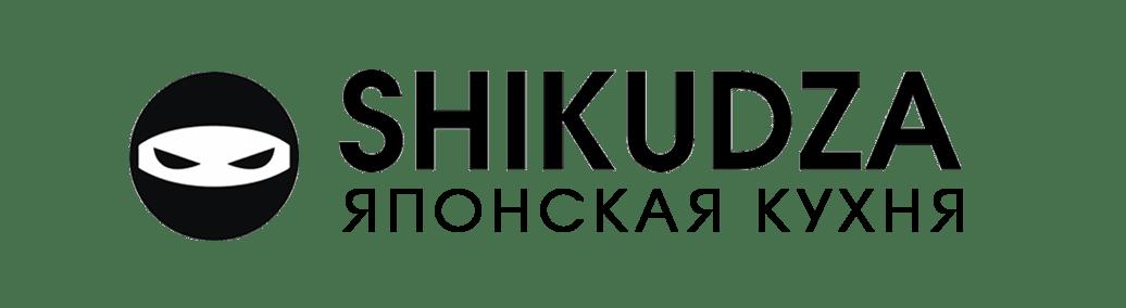 Shikudza | Ресторан доставки японской кухни